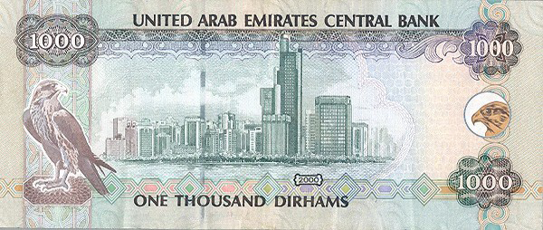 Currency of Dubai